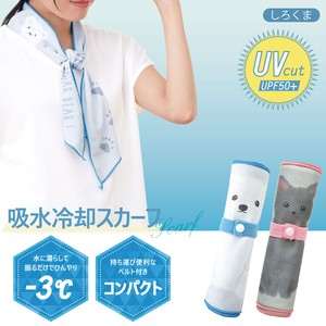 Water Absorption Cooling Scarf Polar Bear