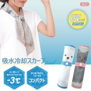 Water Absorption Cooling Scarf