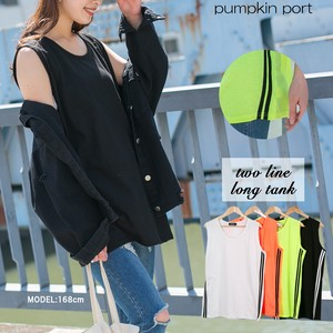 [ 2020NewItem ] Korea Cotton 2 Pcs With Line Long Tank Top
