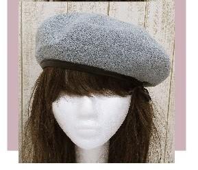Synthetic Leather Piping Beret