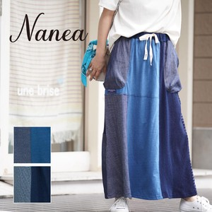 Reservations Orders Items S/S Indigo Jersey Stretch Solid Pocket Switching Long Skirt