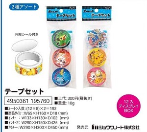 Pocket Monster Tape Set