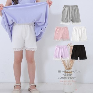 [ 2020NewItem ] Lace Inner Pants 5 Colors Children's Clothing Kids Girl
