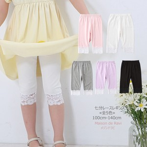 [ 2020NewItem ] Lace Three-Quarter Length Leggings 5 Colors Children's Clothing Kids Girl