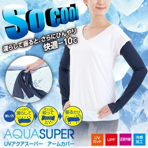"Aqua Super Arm Cover ""2020 New Item"""