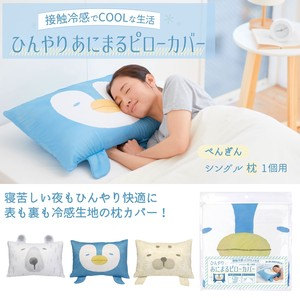 Cool Pillow Cover Penguin Cool