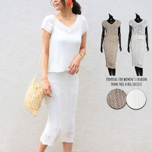 Suit Set Watermark Knitted Suit Set Skirt Summer Knitted [ 2020NewItem ]