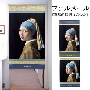 Build-To-Order Manufacturing Japanese Noren Curtain Vermeer Pearl Decoration Girl