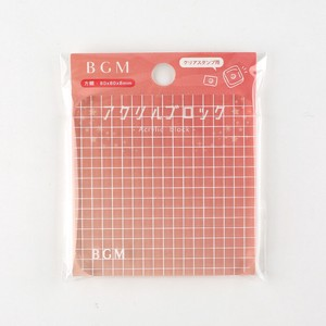 BGN Clear Stamp Acrylic Block Grid