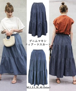 Waist Attached Skirt