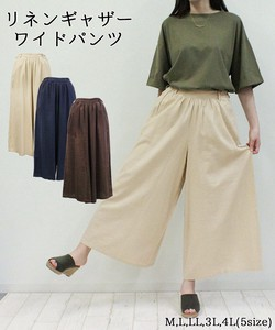 Wide Relax Linen Rayon Gather wide pants