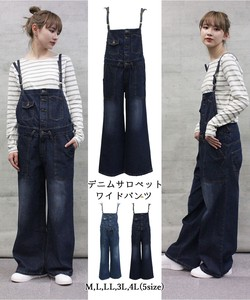 Popular Overall Denim Pet wide pants Overall Connection