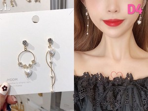 Adult Pierced Earring Earring Ring Ring Gold Jewelry