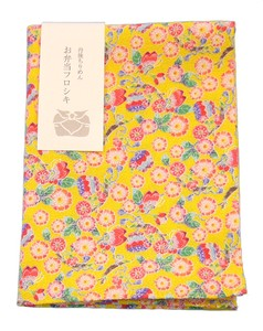 BENTO Komon Yellow