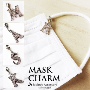 Mask Hawaiian Initial Mask Charm Ladies