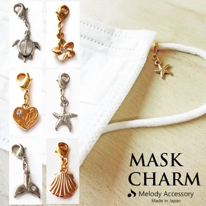 Mask Hawaiian Marine Mask Charm Ladies