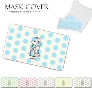 "Reservations Orders Items ""2020 New Item"" Mask Case Mask Cover"