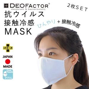 抗ウィルス(DEO FACTOR) 接触冷感 マスク
