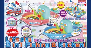 Fishing Kitchen Set Character Large Toy