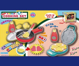New Cooking Set
