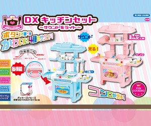 Kitchen Set Light Character Large Toy
