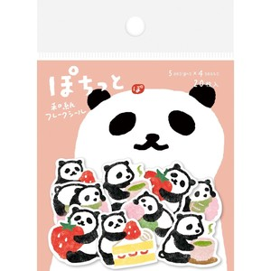 Sticker Stationery