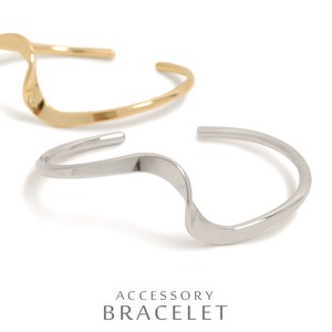 MAGGIO Upgrade Twist Deformation Metal Bangle Bracelet