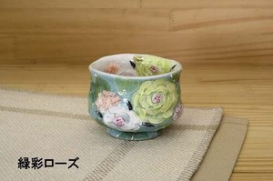 Workshop Rose type Japanese sake cup