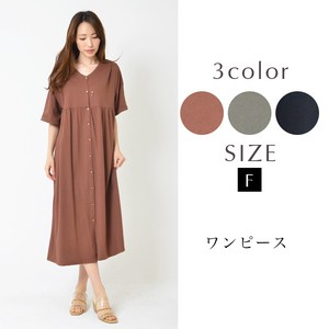 One-piece Dress Ladies Material Switch Gather Long Long
