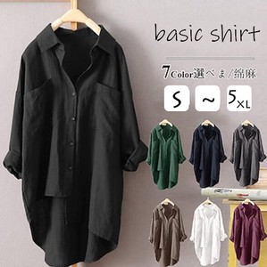 Basic Shirt Long Sleeve Plain Everyday Commuting Going To School Cover Cover