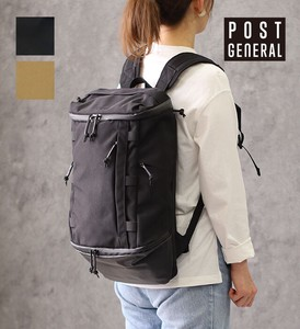 Post Backpack Model