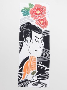 Thusen Hand Towel Sharaku