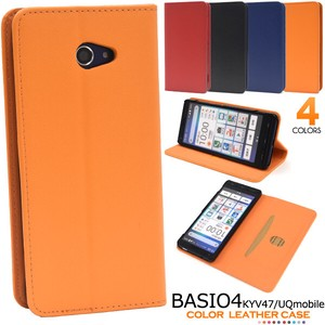 Smartphone Case Colorful 4 Colors Easy Smartphone Color Leather Notebook Type Case