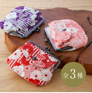 Japanese Craft Retro Flower Coin Purse Parent And Child Coin Purse