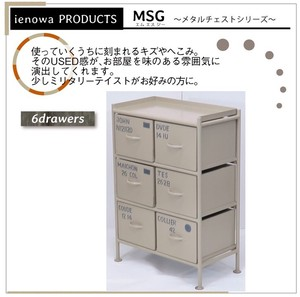 """2020 New Item"" Steel Chest ienowa Drawer Chest"