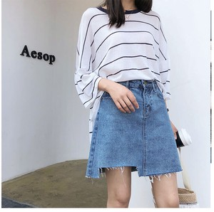 Big Denim Skirt Ladies High-waisted Skirt