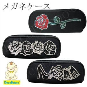 Eyeglass Case soft Eyeglass Case Plain Material