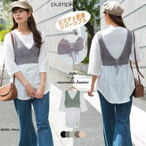 [ 2020NewItem ] Knitted Bustier Reversible Attached Long T-shirt