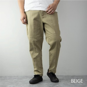 [ 2020NewItem ] Chef Pants Men's Wide Tapered Stretch Twill Pants Chino Pants