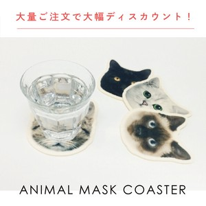 cat Coaster Animal Mask Coaster