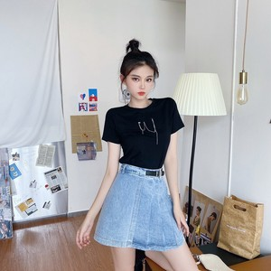 Ladies Pleats Skirt High-waisted Slim Denim Skirt