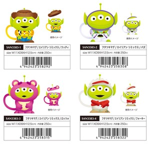 Disney Toy Story Mug Alien Mix