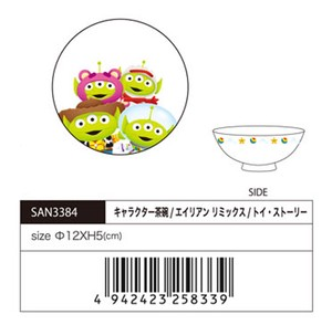 Disney Toy Story Character Japanese Rice Bowl Alien Mix Toy Story