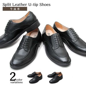 Leather Ford Shoes