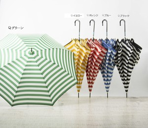 """2020 New Item"" Border Umbrella"