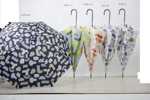 Geometry Umbrella