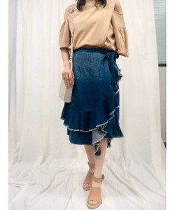 Front Frill Denim Skirt