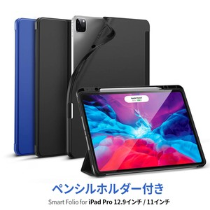 Inch iPad Pro Exclusive Use Pencil Holder Attached Case