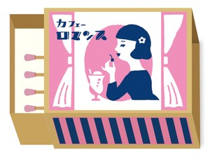 Retro Diary Memo Pad Cafe
