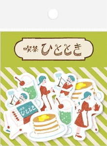 Retro Japanese Paper Sticker Coffee A Moment